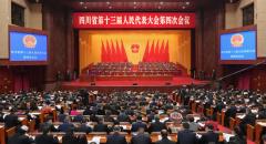"""政府工作报告出炉 详解2020年四川""""成"""